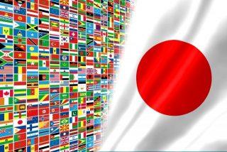 日本を取り巻く情勢